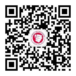 安徽自考网-安徽自考通微信
